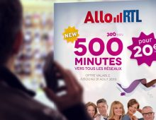 Allo RTL – Access